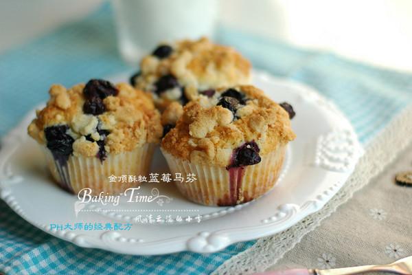 金顶酥粒蓝莓马芬蛋糕的做法