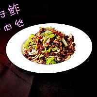昆明茄子鲊炒肉丝 #蔚爱边吃边旅行#