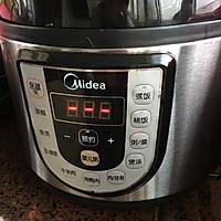 椰浆紫米粥--电压力锅破解顽固的紫糯米的做法图解3
