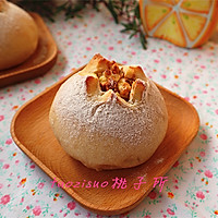 黑麦乳酪花球#安佳烘焙学院#