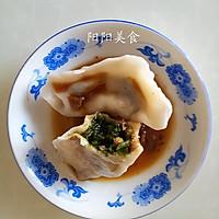茴香猪肉馅水饺