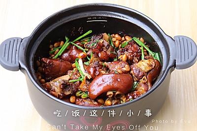 香甜软糯-黄豆焖猪蹄