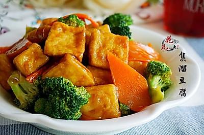 一下消灭三碗米饭的焦溜豆腐