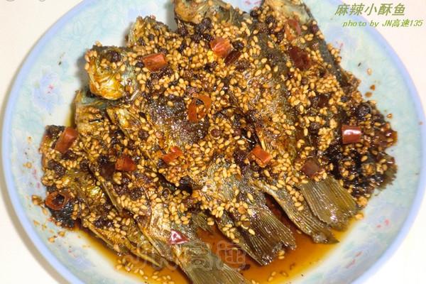 麻辣小酥鱼的做法