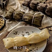 【黑白双色糖粽(藕节形)】