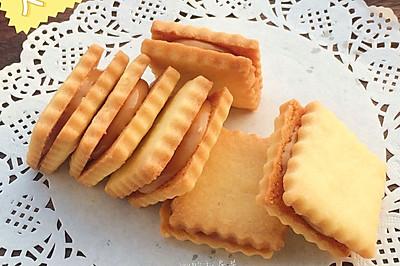 花生酱夹心饼干