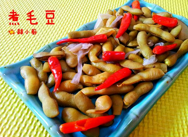 赖林华/煮毛豆(下酒菜)