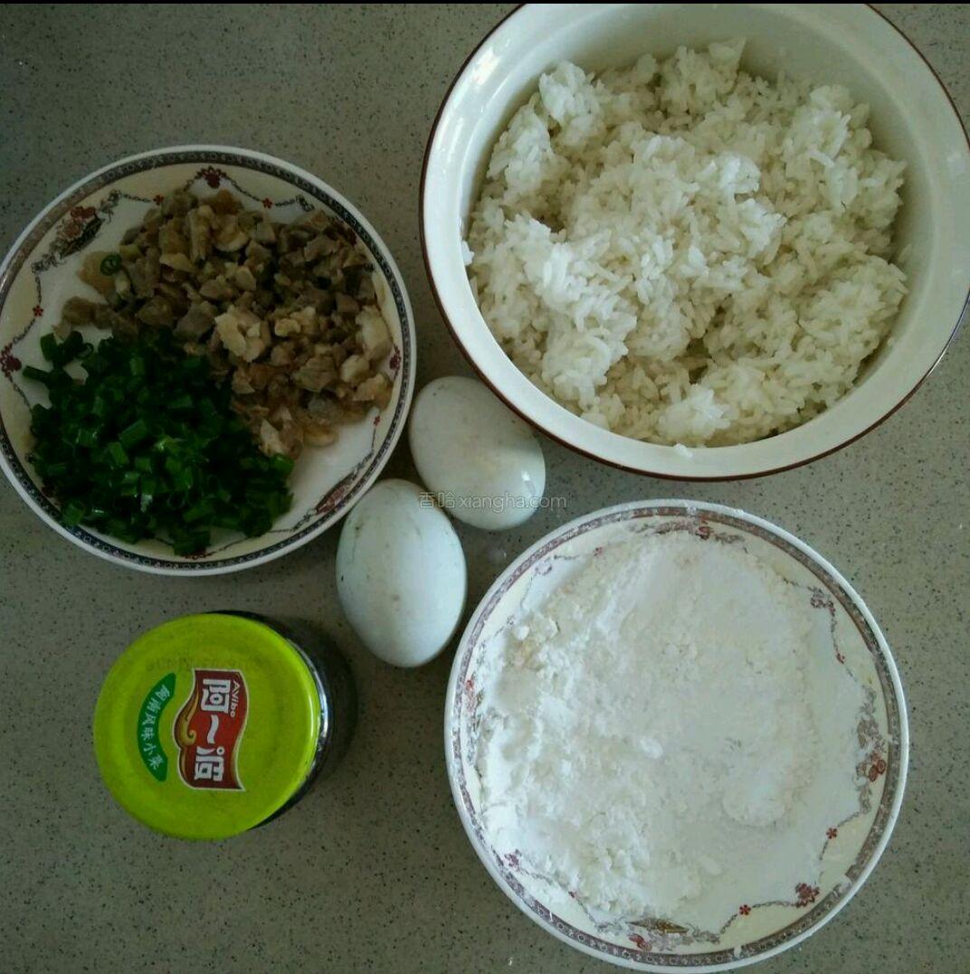 肉未橄榄菜米饭饼的做法图解1