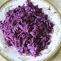 紫薯玫瑰馒头的做法<!-- 图解2 -->