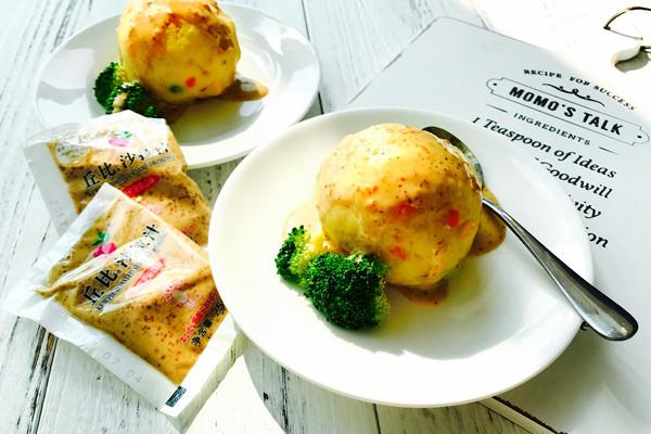 就叫它好吃的土豆泥#丘比沙拉汁#的做法