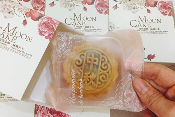 """广式豆沙月饼#享""""美""""味的做法"""
