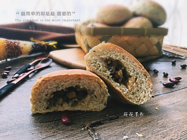 全麦果仁小面包