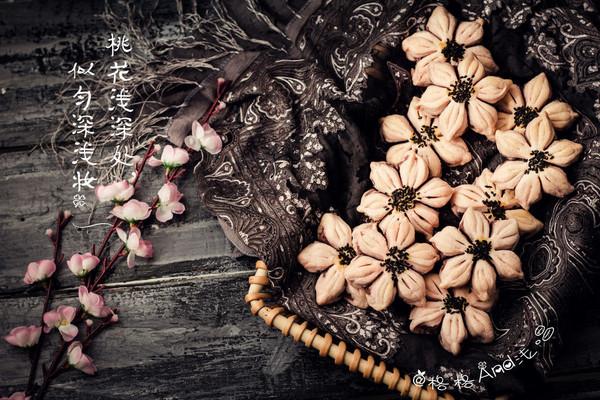 【桃花酥】烤箱里绽放的花朵~