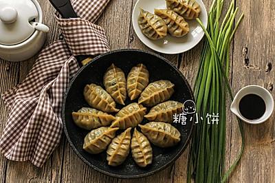 春意盎然【韭菜鸡蛋水煎饺】