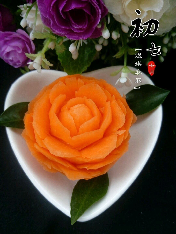 萝卜雕花的做法图解18