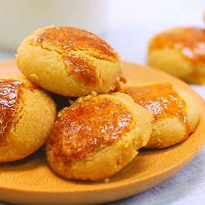 杏仁酥-迷迭香