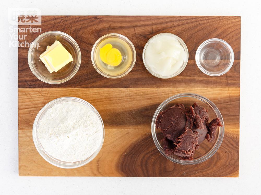广式豆沙月饼的做法步骤