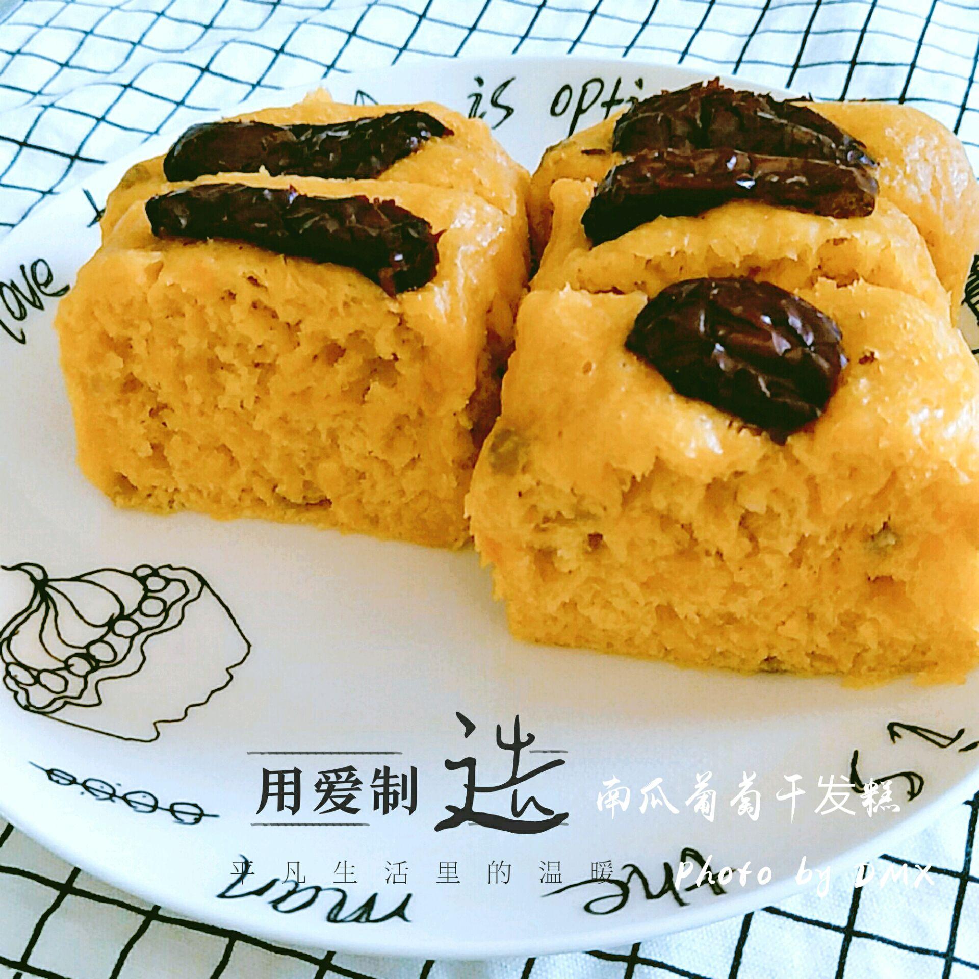 南瓜葡萄干发糕的做法_【图解】南瓜葡萄干发糕怎么做
