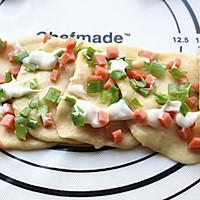 香肠沙拉玫瑰花面包#有颜值的实力派#的做法图解10