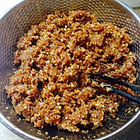 大蒜饺子的做法图解3