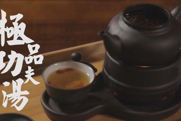 极品功夫汤——汤店的做法