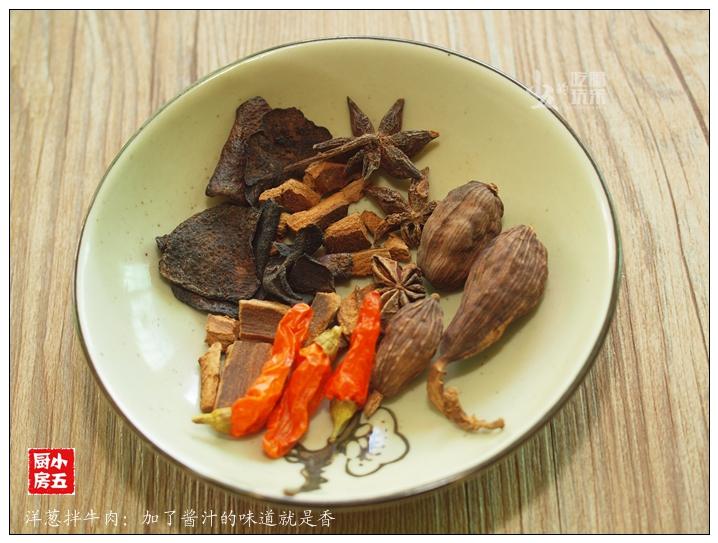 牛肉拌鲈鱼:加了酱汁的洋葱就是香刺身可以味道图片