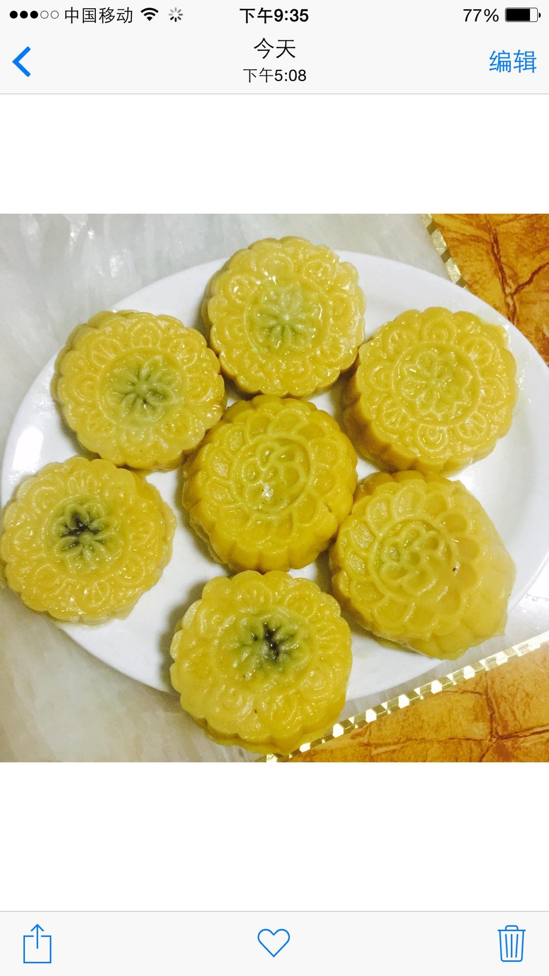 糯米南瓜月饼的做法图解3