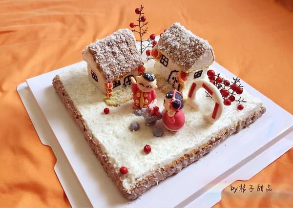 欢乐的新年-四合院场景生日蛋糕