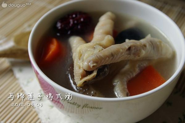 马蹄莲子鸡爪汤的做法