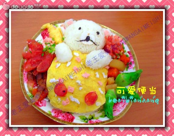 小熊可愛便當的做法_【圖解】小熊可愛便當怎麼做 ...