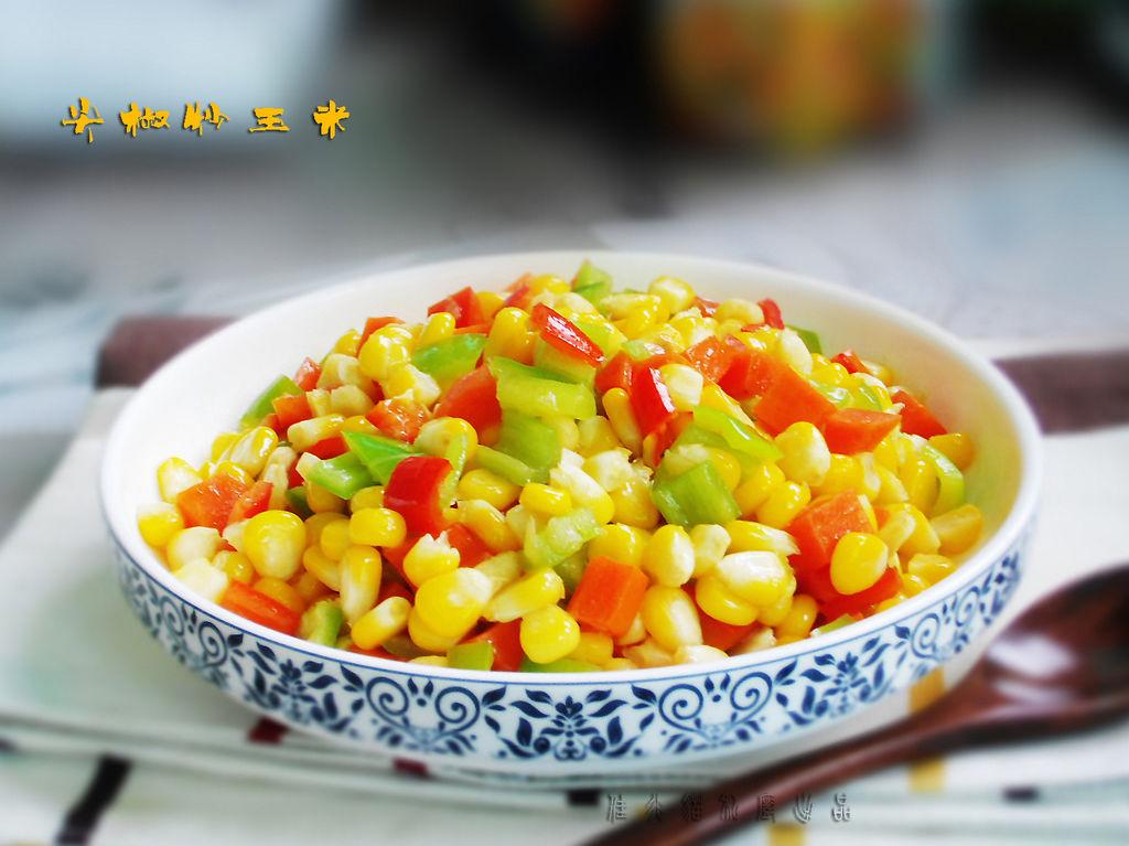 鸡精适量 盐适量 油适量 尖椒炒玉米的做法步骤        本菜谱的做法