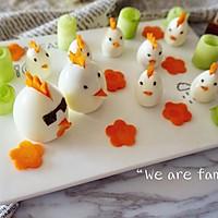 儿童早餐—快乐的小鸡一家的做法图解8