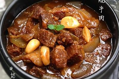 石锅黄豆酱烧牛肉