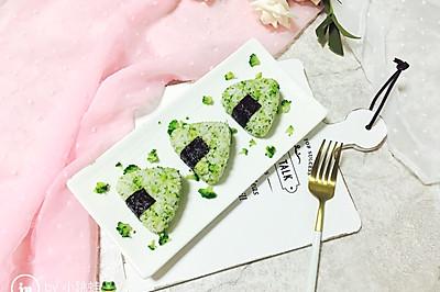 西兰花饭团