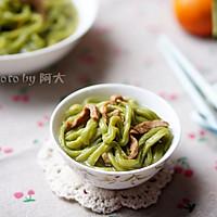 菠菜手擀面#福临门四面来彩#