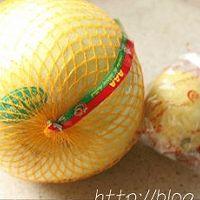 蜂蜜柠檬柚子茶的做法<!-- 图解1 -->