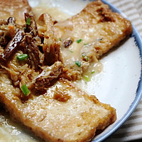 干贝蟹肉黄金豆腐