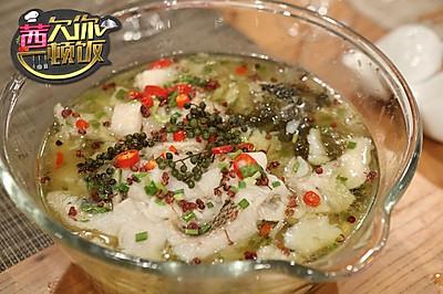 至鲜酸菜鱼,至美叶一茜——来自《茜你一顿饭》的美味