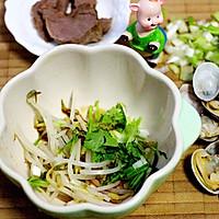 肉燕海鲜牛肉面#一机多能   一席饪选#的做法图解11