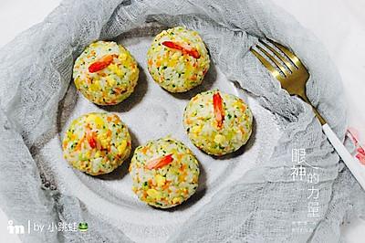 鲜虾时蔬饭团