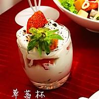草莓奶油杯