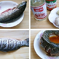 糖醋鲤鱼的做法图解1