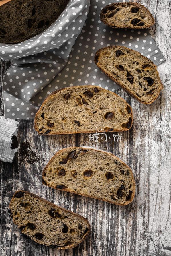 【红颜面包】伯爵茶桂圆包