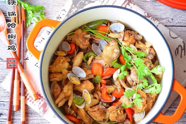 铁锅蛤蜊鸡#厨房致欲系#的做法