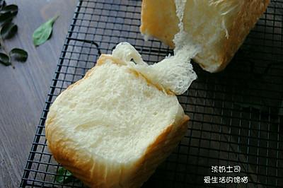【消耗淡奶油】淡奶土司