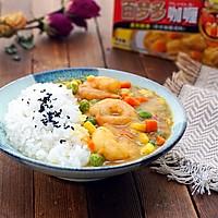 什锦咖喱虾仁饭