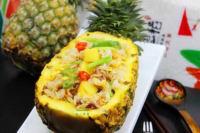 酸酸甜甜,菠萝饭