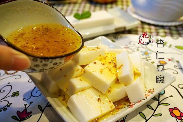 夏季最养生甜品——杏仁豆腐的做法