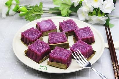 山药紫薯糕