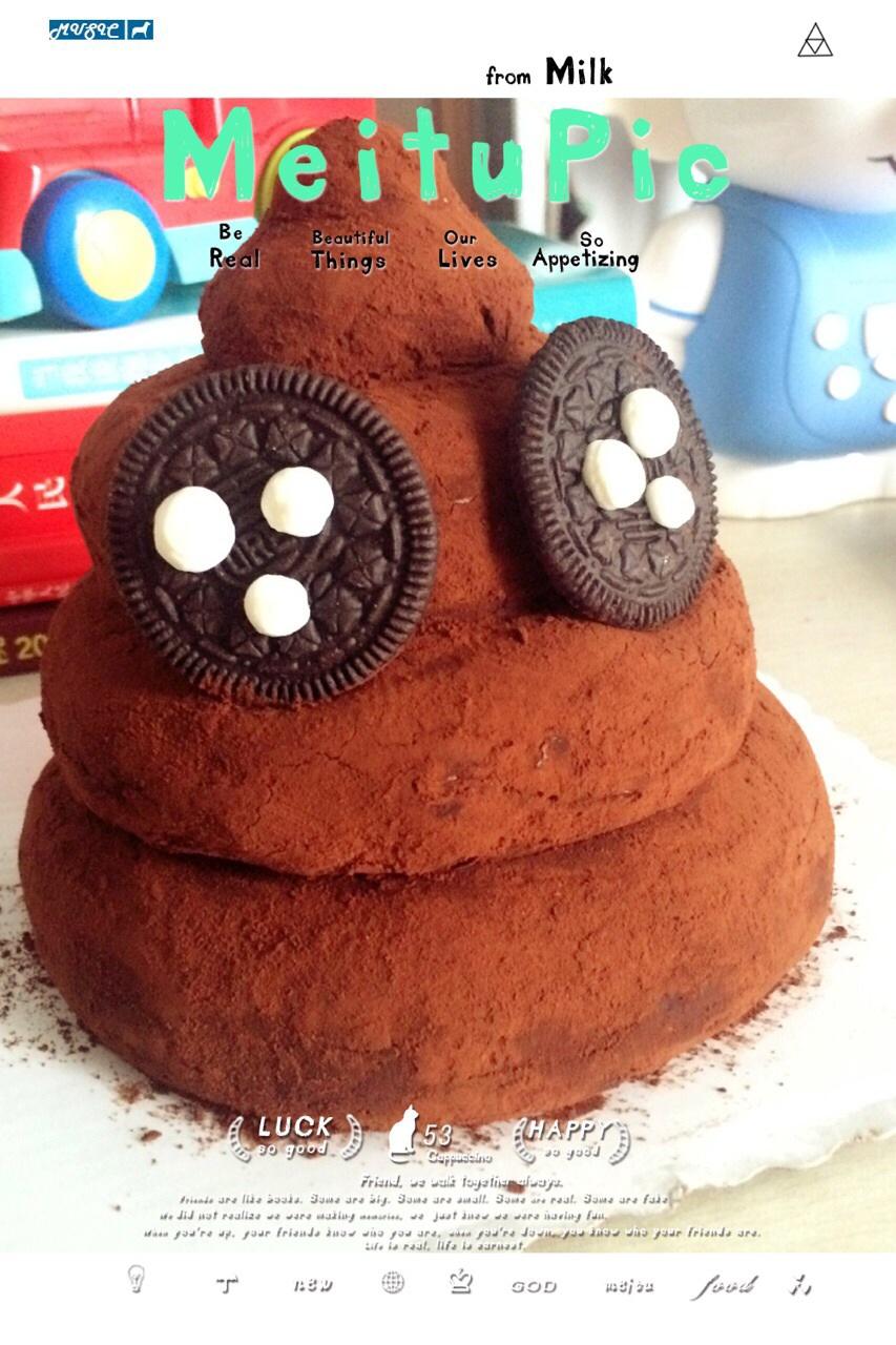 愚人节恶搞便便蛋糕的做法图解5